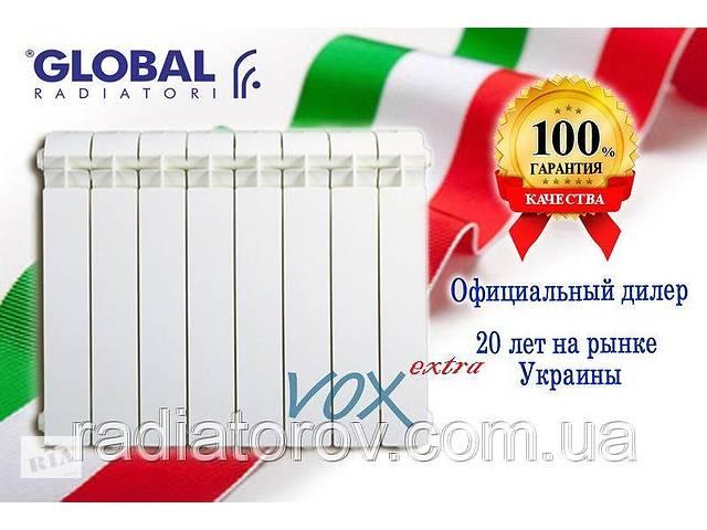 купить бу Алюминиевый радиатор Global VOX EXTRA 800/100 (Италия) в Одессе
