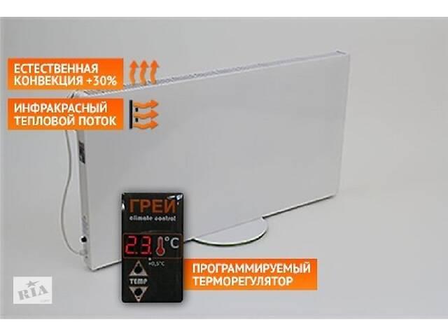продам ГРЕЙ-500КТ, інфрачервоний обігрівач, з електронним терморегулятором бу в Харкові