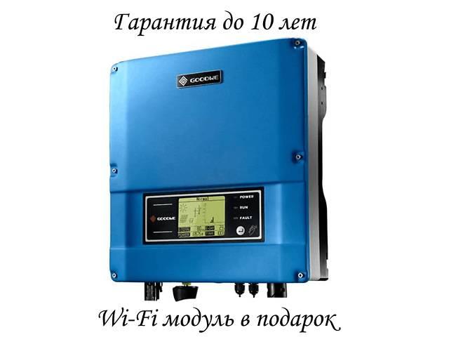 Сетевой солнечный инвертор 1.5кВт, 220В  (Модель GW1500-SS), GOODWE- объявление о продаже  в Дубно