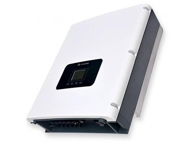 Сетевой солнечный инвертор 8кВт, трехфазный Модель SUN2000-8KTL, HUAWEI- объявление о продаже   в Украине