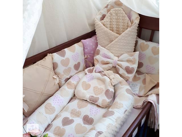 продам Набір в дитячу ліжечко: Бортики + кокон + конверт-ковдру + ортопедична подушка + постільна бу в Одесі