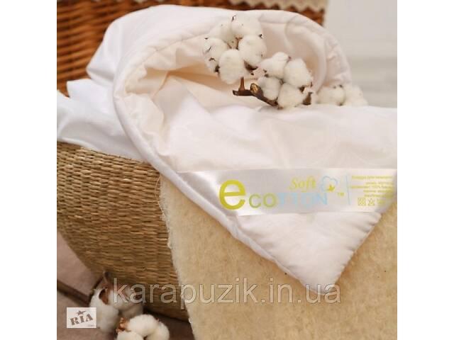 продам Одеяло детское хлопковое №2, 105х140 см бу в Киеве