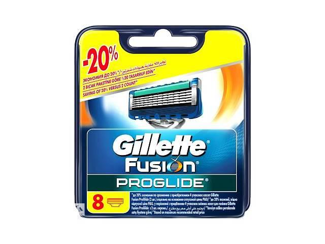 продам Сменные кассеты Gillette Fusion ProGlide 8 шт (7702018085545) бу в Киеве