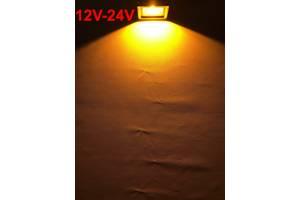 Светодиодный прожектор SL-10 10W 12-24V DC желтый IP65 Код.59305