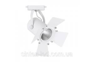 Светодиодный трековый светильник AL-110 20W 4000К белый Код.59536