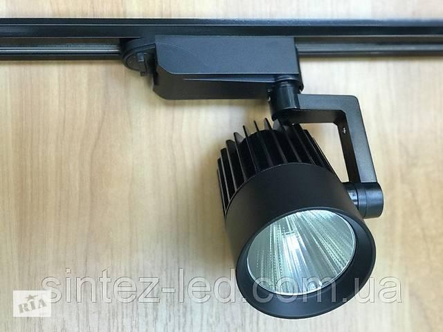 Светодиодный трековый светильник SL-4003 20W 4000К черный Код.58437- объявление о продаже  в Киеве