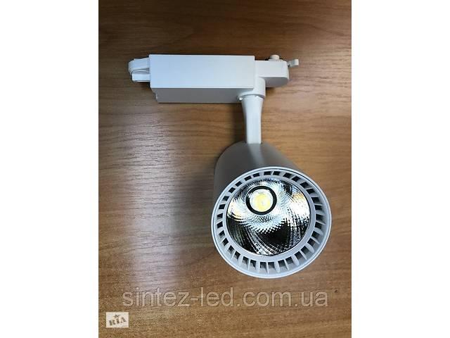 продам Светодиодный трековый светильник SL 4007L 20W 4000К белый Код.58751 бу в Киеве
