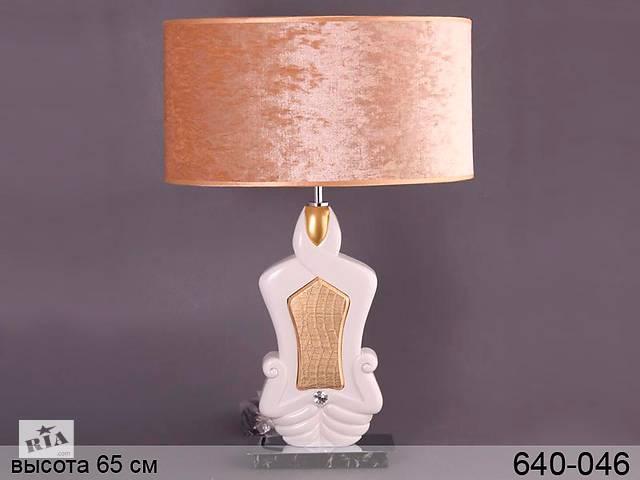 продам Светильник с абажуром Lefard 65 см 640-046 бу в Дубно
