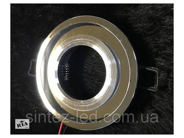 продам Точковий світильник SEAN SL-313 MR16 з LED підсвічуванням прозорий Код.58746 бу в Києві