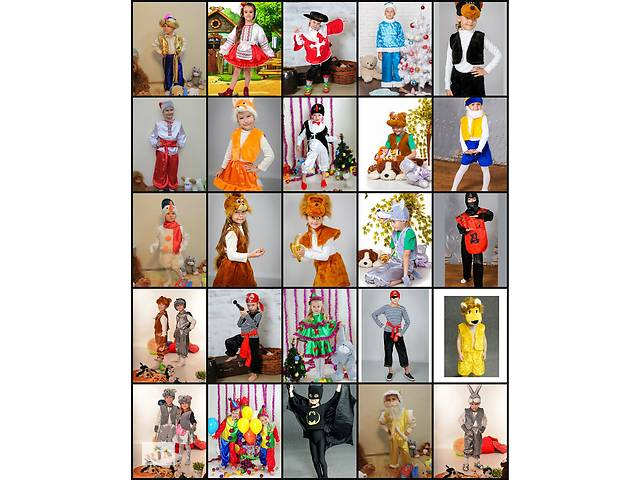 Детские карнавальные костюмы новый,костюмы зверей,маски,шляпы,парики,сказочные персонажи,новогодние костюмы.- объявление о продаже  в Киеве