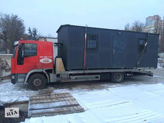 купить бу Евакуатор  до 8 тон  в Украине