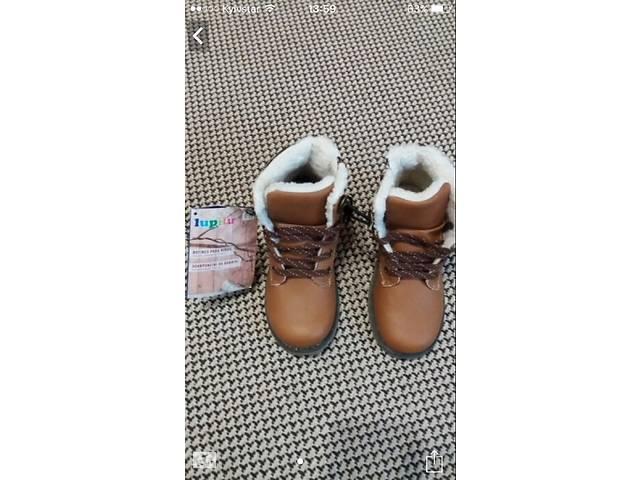 Нові зимові черевики на хлопчика - Дитяче взуття в Івано-Франківську ... 1413f55493b89