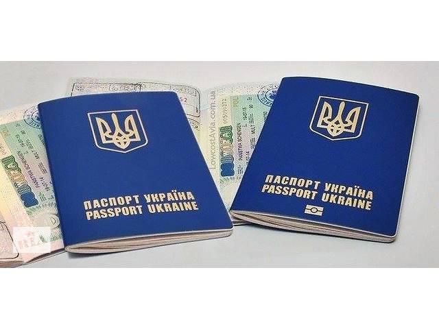 продам Візи до Польщі  ! Працюємо по всій Україні ! бу  в Украине