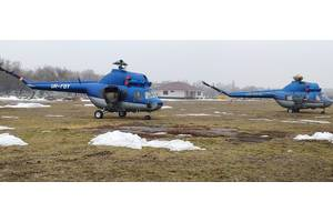 Обработка полей вертолетами МИ-2 по всей Украине (авиахимработы).
