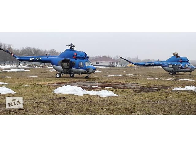 продам Обработка полей вертолетами МИ-2 по всей Украине (авиахимработы). бу  в Украине