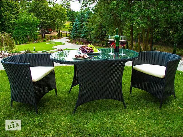 Набор садовой мебели LUCENA Pedro черный PATIO. Вся Украина- объявление о продаже  в Львове