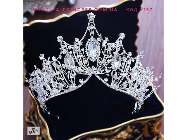 Корона обруч гребінь діадема для конкурсу краси, на день народження, свято,для танців,- объявление о продаже  в Києві