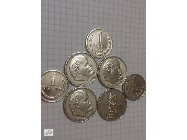 Монеты 1 рубль СССР.- объявление о продаже  в Киеве