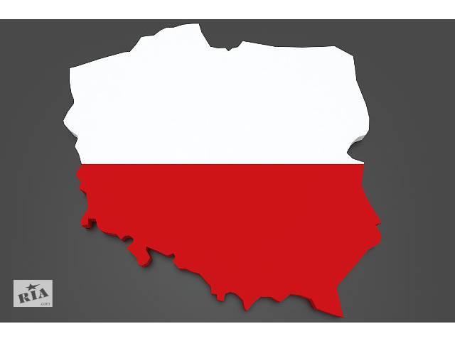 Репетитор польского языка- объявление о продаже  в Львове