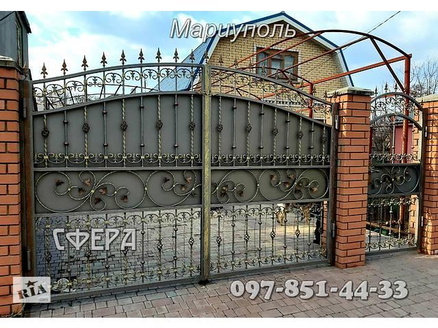 бу Ворота металеві, ковані, розпашні, відкатні. Економ та еліт класу. в Маріуполі