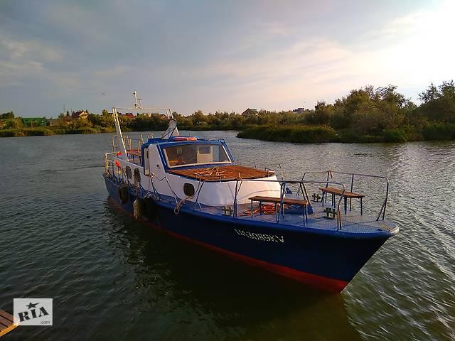 Морская рыбалка и прогулки на катере- объявление о продаже   в Украине