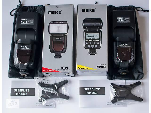 продам TTL вспышки Meike MK-950 для Canon/Nikon спалах (MK950) Нові! бу в Львові