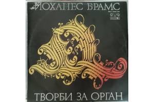 б/у Товары музыки