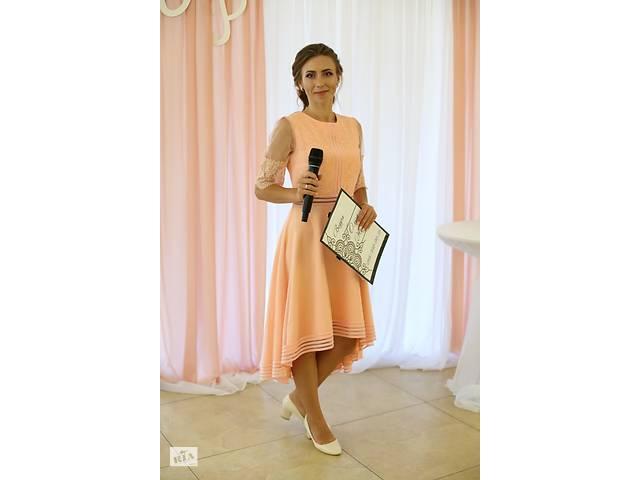Ведуча на Ваше свято, день народження, весілля тамада Жученя Ольга- объявление о продаже   в Украине