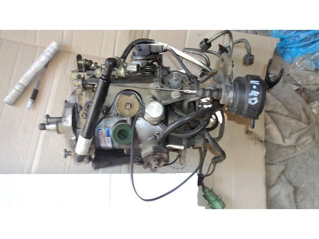 Б/у топливный насос высокого давления/трубки/шест для Volvo V40- объявление о продаже  в Шацьку