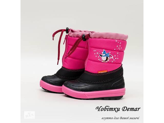 Зимние сапоги Demar KENNY- объявление о продаже  в Киеве