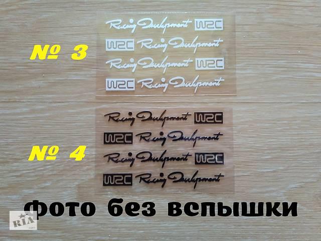 продам Наклейки на ручки WRC Черная , Белая светоотражающая номер 3,4 бу в Борисполе