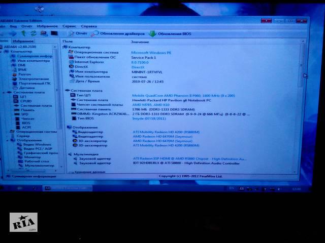 купить бу HP Pavilion G6-1000 серии 4 ядра в Вінниці