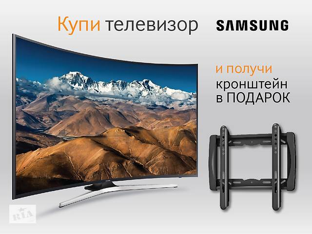 """купить бу Новый с гарантией Телевизор 42"""" Samsung SmartTV + Т2 в Киеве"""