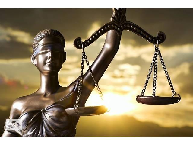 продам Послуги професійного юриста бу  в Украине