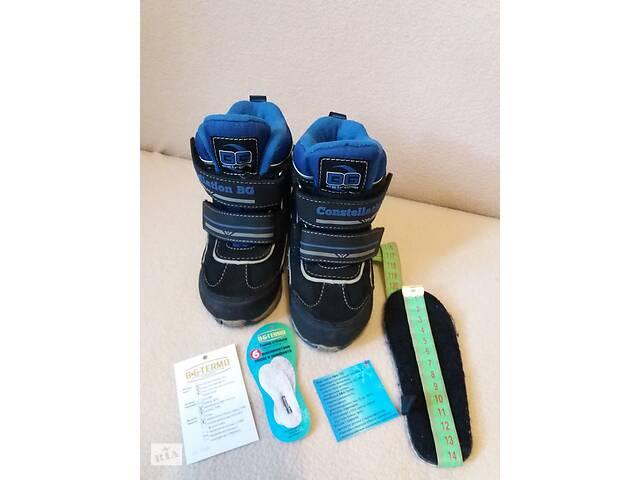 продам Продам детские термо ботинки B-G-Termo 23 размер бу в Обухове