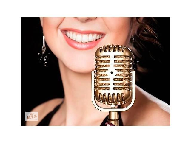 купить бу Уроки вокала в Херсоне