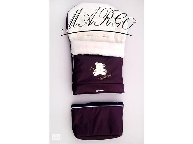Конверт на натуральной овчине с прорезями Новые 640 грн- объявление о продаже  в Виннице