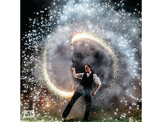бу Фаер шоу в Черкассах, огненное шоу для свадьбы в Украине , свадебные огненные сердца , фаер шоу Кропивницкий  в Украине