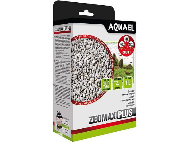 продам Наповнювач для акваріума цеоліт, Aquael ZoMAX Plus бу в Києві
