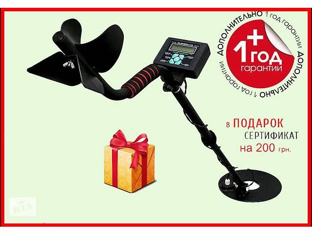 Металлоискатель Clone PI AVR поиск до 2-3 метров! Металошукач- объявление о продаже  в Киеве
