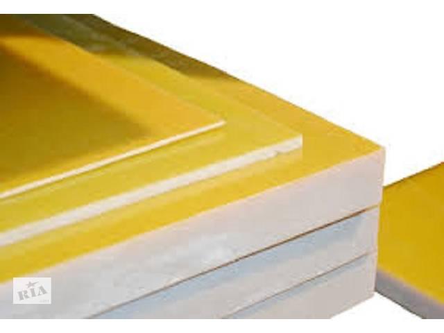купить бу Склотекстоліт марки СТЕФ-1, лист, товщина 1.0-50.0 мм, розмір 1000х2000 мм в Дніпрі (Дніпропетровськ)