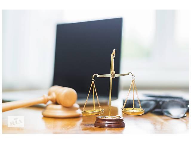 купить бу Квалифицированные юридические услуги, адвокат  в Украине