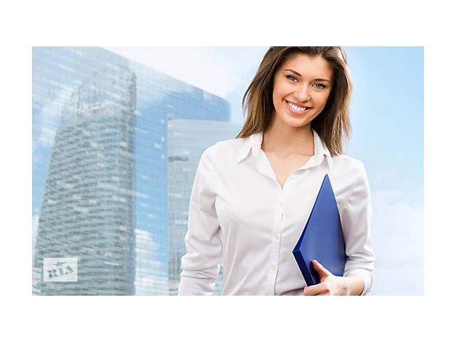 Менеджер по работе с клиентами, риэлтор- объявление о продаже   в Украине