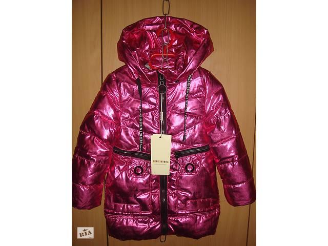 купить бу Модная и яркая демисезонная куртка в Харькове