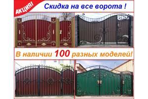 Нові Ворота розпашні