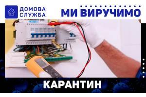 Услуги электрика. Монтаж электропроводки
