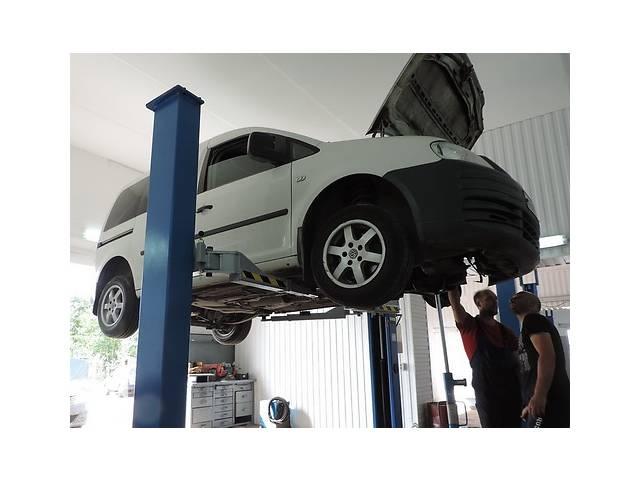 АВТОСЕРВИС - діагоностика и ремонт автомобилей
