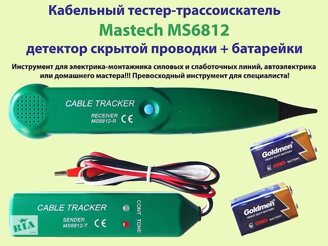 купить бу Кабель-трекер тестер трассоискатель детектор проводки Mastech MS6812 в Киеве