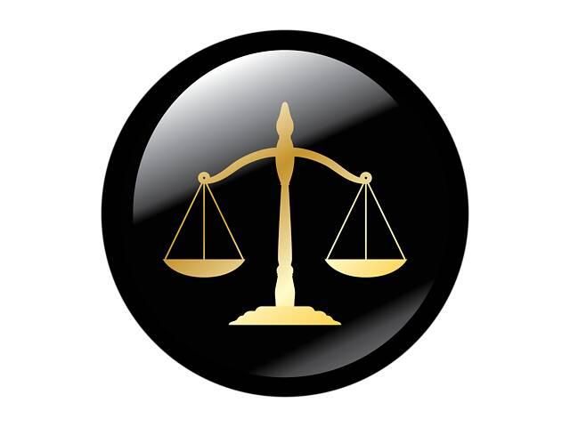 бу РОЗЛУЧЕННЯ, СТЯГНЕННЯ АЛІМЕНТІВ, ПОДІЛ МАЙНА ПОДРУЖЖЯ в Днепре (Днепропетровск)