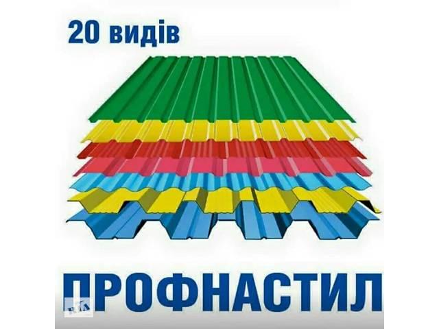 ФАСАДНЫЕ ПАНЕЛИ (термопанели) цветные, под покраску,МОНТАЖ, гарантия. Базальтовая вата или пенопласт- объявление о продаже  в Запорожье